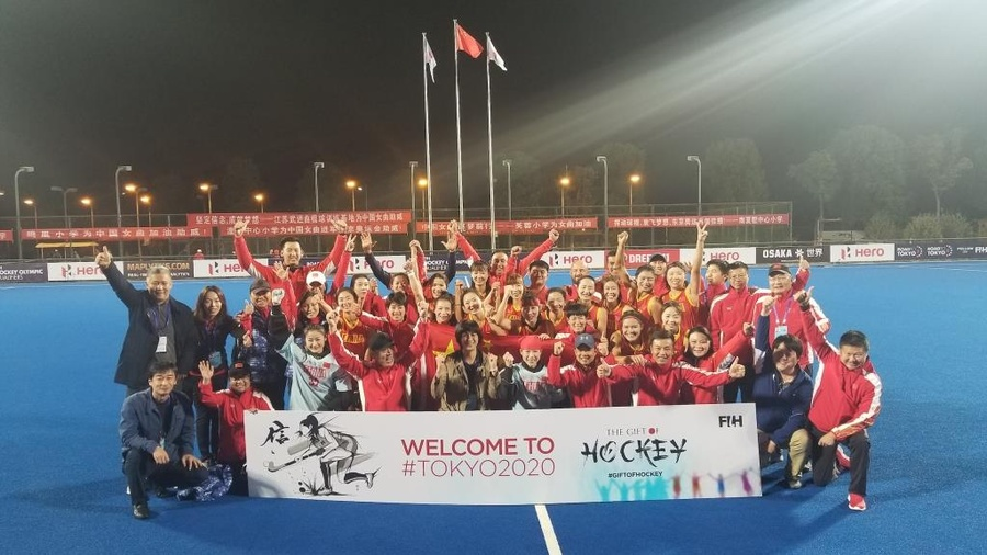 China book place in Tokyo 2020 women's hockey competition