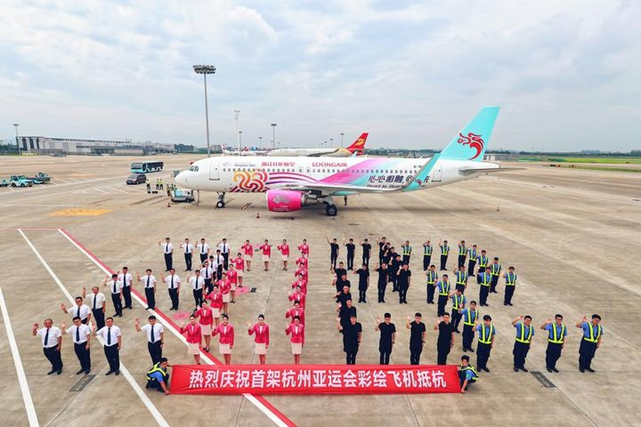 The Loongair plane with the Asian Games decorations. © Zhejiang, China Facebook