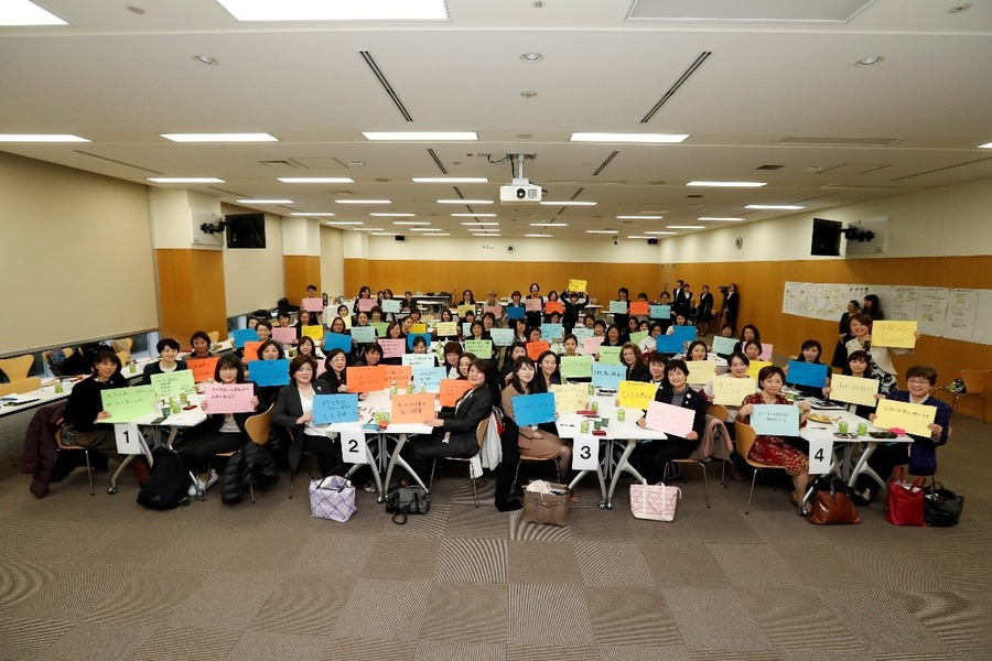 Japan NOC hosts women's conference
