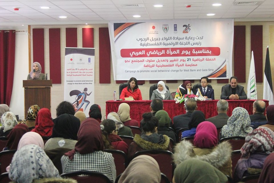 Palestine NOC hosts women's sports seminar as part of 'Why Not?' campaign