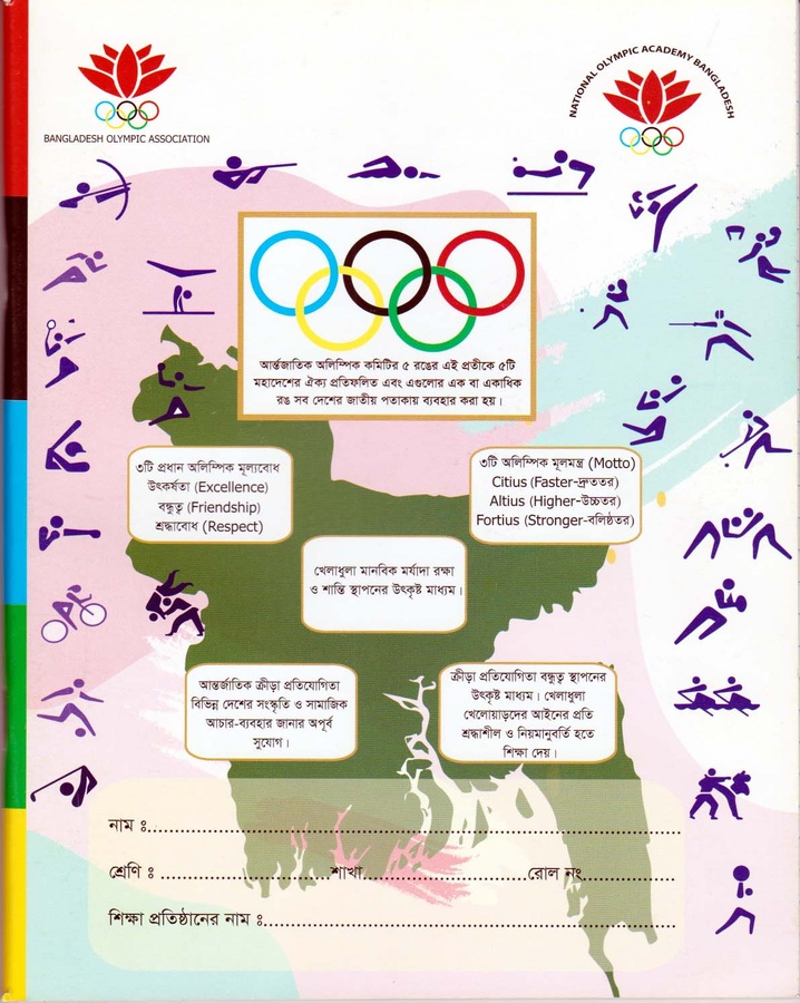 Bangladesh NOC produces 4,000 Olympic Day notebooks