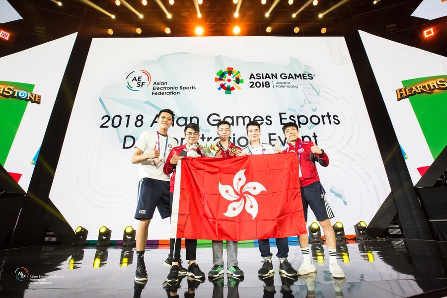 Esports was a demonstration event at the 18th Asian Games. © Asian Electronic Sports Federation