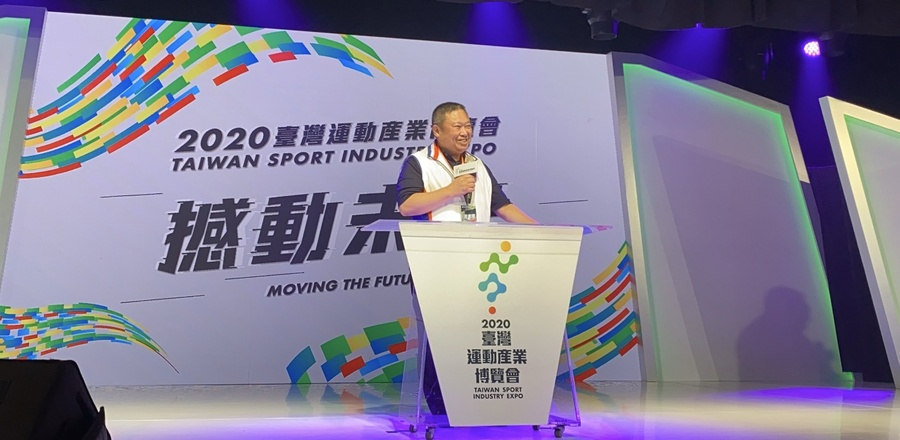 President of CTOC Hong-Dow LIN delivered opening remark at the opening of 2020 Taiwan Sport Industry Expo