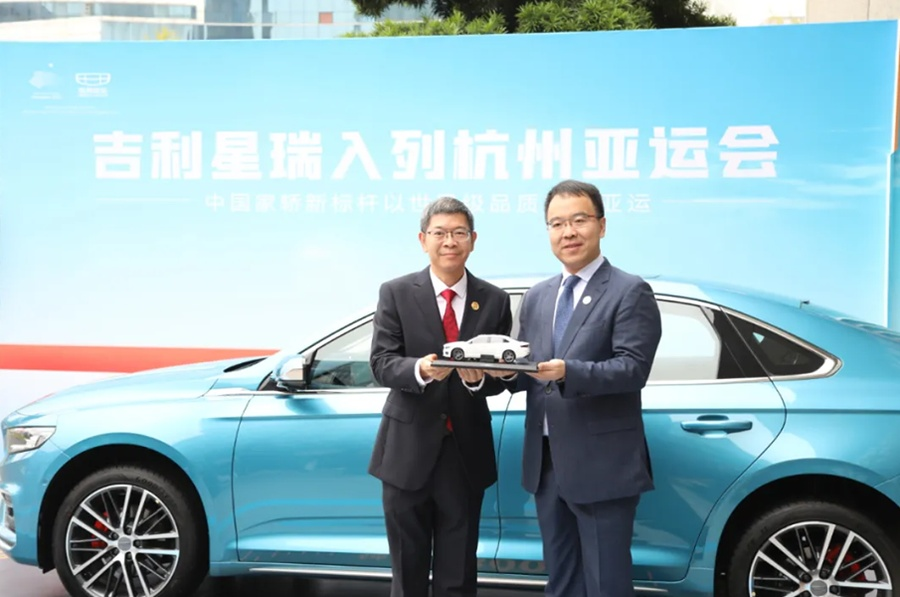 HAGOC formed the Asian Games Sponsors' Club last October and Geely Auto was the first rotating chair of the club. © HAGOC