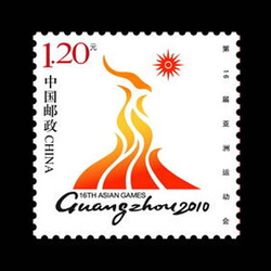 "<p>Stamps featuring the Emblem of the 16th Asian Games made debut on Friday. Issued by China Post, the 16th Asian Games Emblem Stamp is now available throughout the country. With a denomination of RMB1.20, the postage stamp has a tab bearing Guangzhou 2010 Vision ""Thrilling Games, Harmonious Asia"". A sheet, 210 x 180 mm in size, contains 15 stamps.<br /><br />The stamp is made with the technique of offset printing, using anti-counterfeiting paper and ink.<br /><br />Meanwhile, China Post issued a first day cover of the stamp.<br /><br />China Post had previously issued personalised stamps for the Beijing 2008 Olympics.</p>"