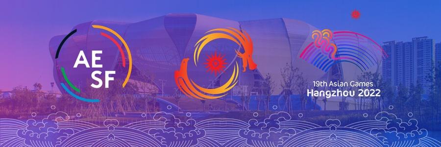 OCA announces titles for Hangzhou Asian Games esports competition