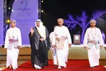 Muscat 2010  | Opening Ceremony