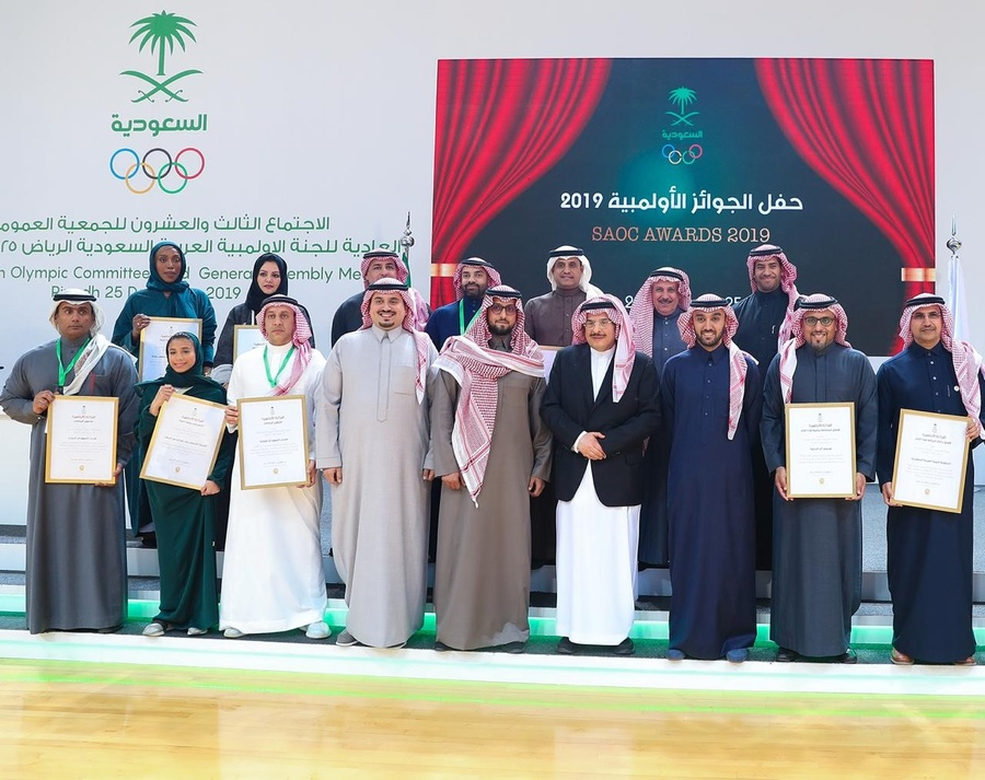 © Saudi Arabian Olympic Committee