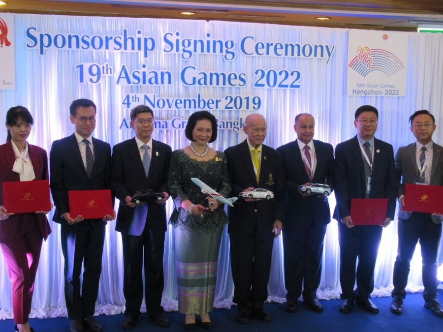 OCA, Hangzhou 2022 sign four sponsorship contracts