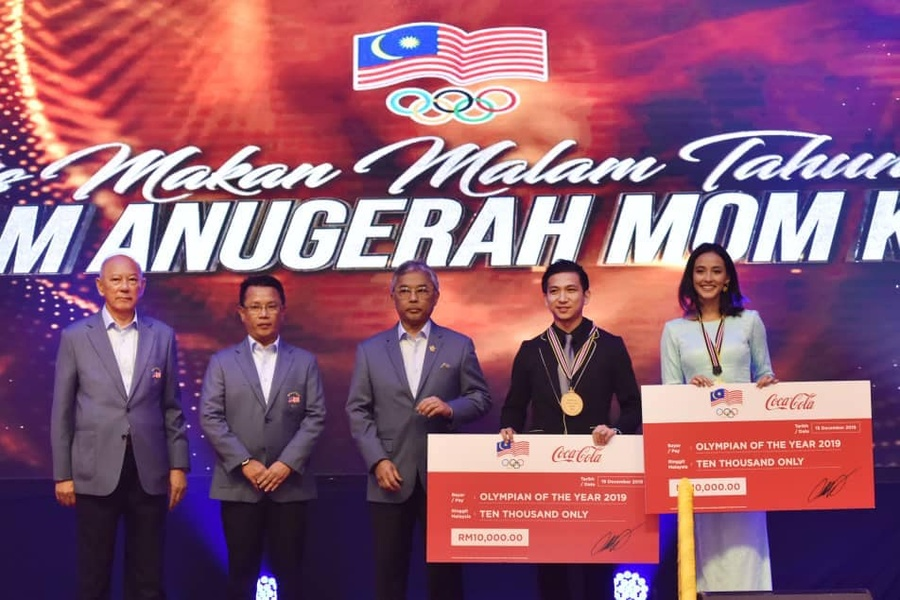 A royal occasion at Malaysia NOC awards night